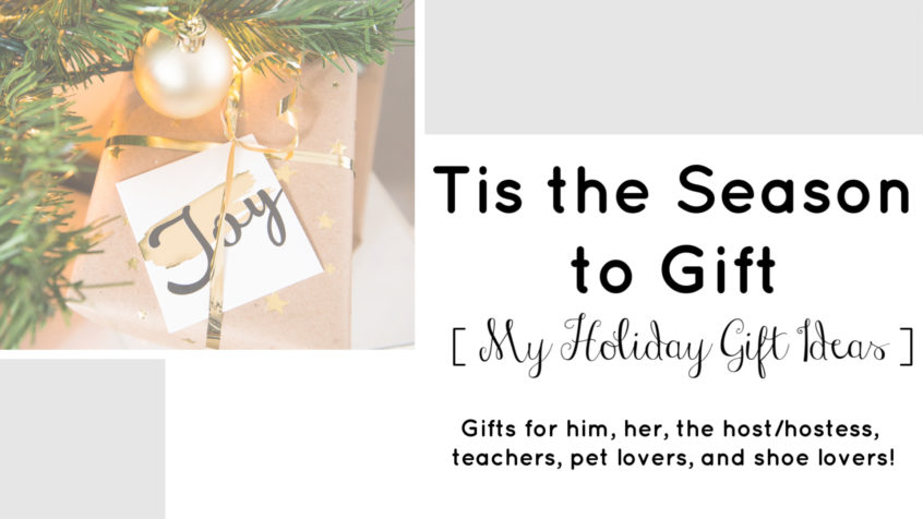Gift Ideas | Tis the Season to Gift | Teacherfashionista | Jules